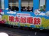 Chousi1_010